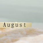 8月に買いを入れるべき高配当銘柄は?それぞれの特徴や業績を合わせて紹介