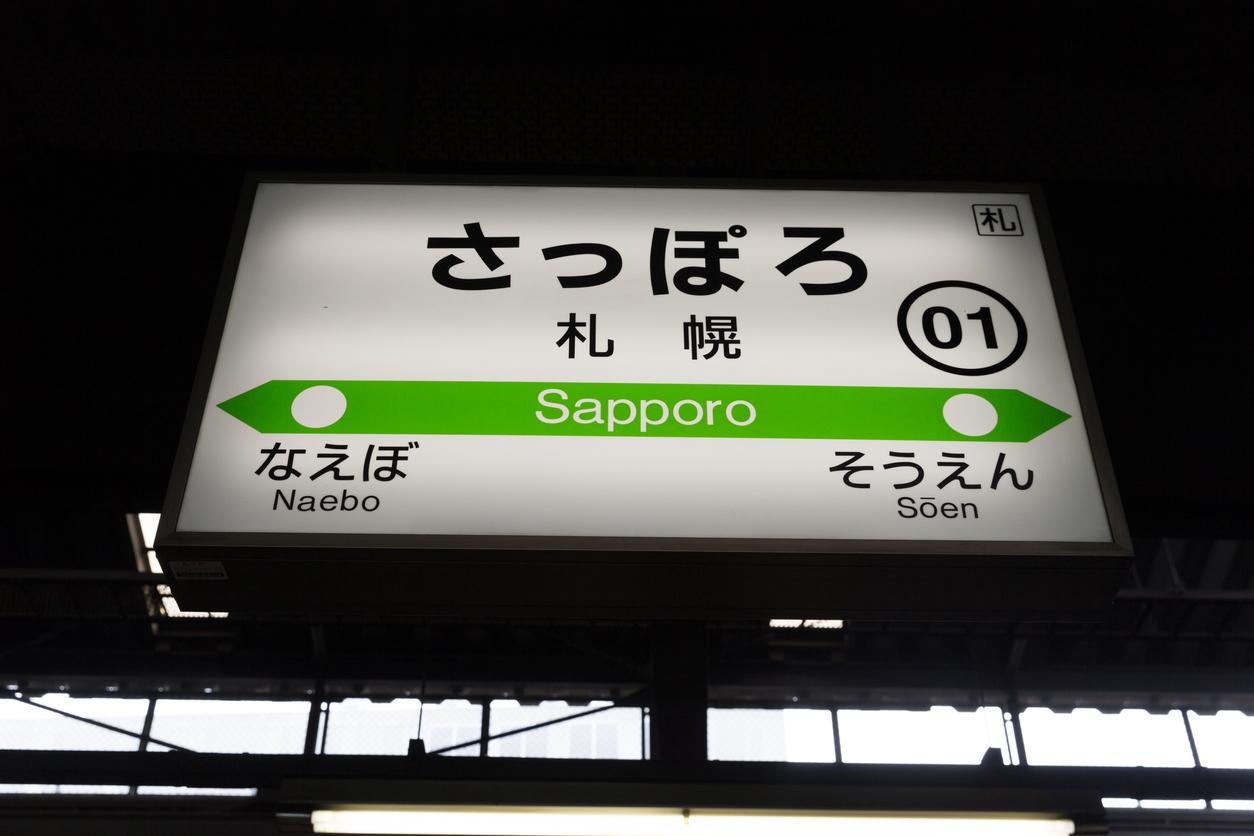 札証アンビシャス市場とは?北海道・札幌の代表企業について徹底解説