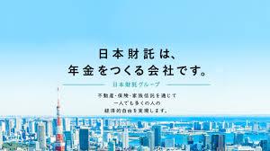 不動産投資仲介業者に老舗。日本財託の概要や特徴を詳細解説
