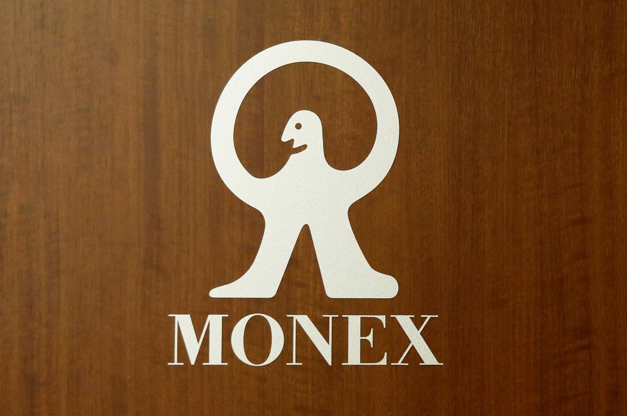 海外株に強い!マネックス証券の特徴
